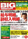 big_201001.jpg